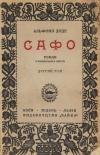 book-18543