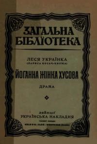 book-18546