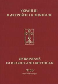 book-18547