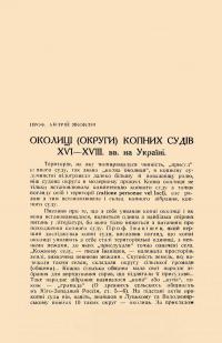 book-18548