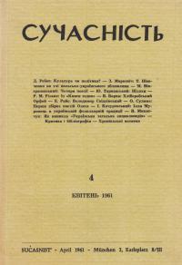book-1855