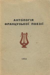 book-18551