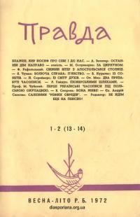 book-18563