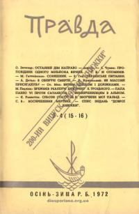 book-18564