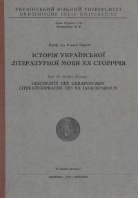 book-1857