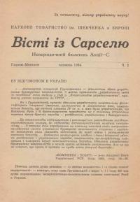 book-18570