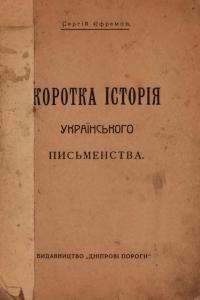 book-18571