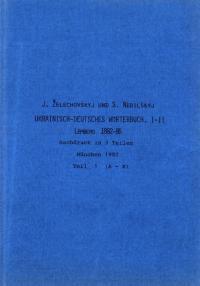 book-18573