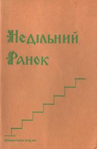 book-18575