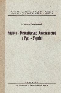 book-1858