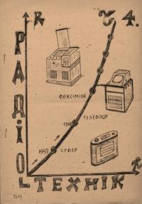 book-18586