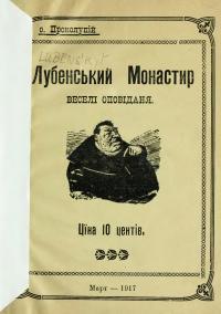 book-1859