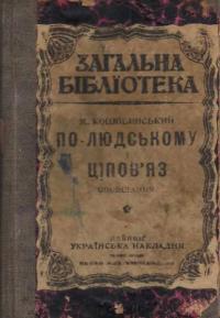 book-18592