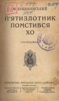book-18593