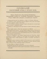 book-18595