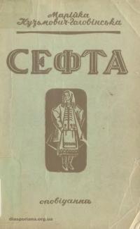 book-18596
