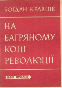 book-186