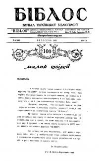 book-18627