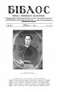 book-18628