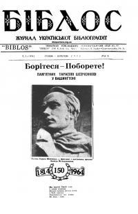book-18630