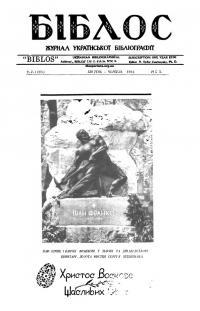 book-18631