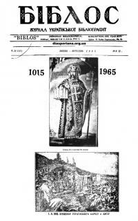 book-18636
