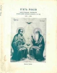 book-18653