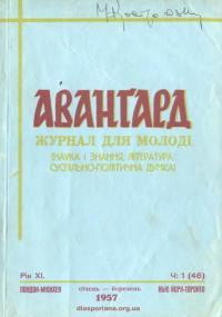 book-18659