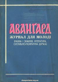 book-18664