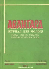 book-18665