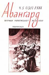 book-18667