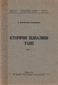 book-1867