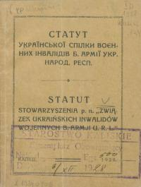 book-18674
