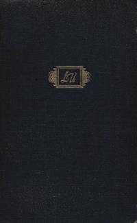 book-18675