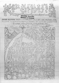 book-1868