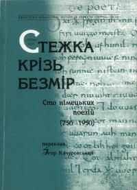 book-18681
