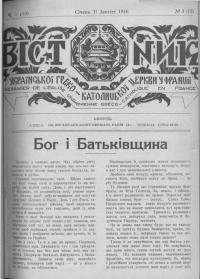 book-18687