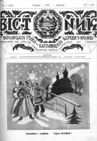 book-18688