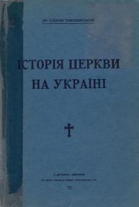 book-1869