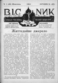 book-18693