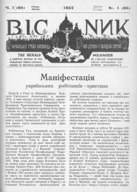 book-18694