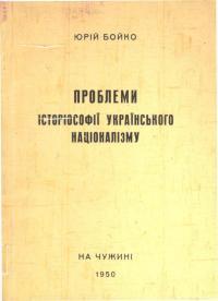 book-187