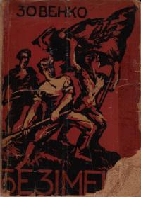 book-1870