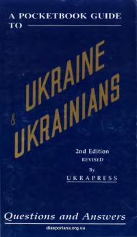 book-18702