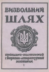 book-18707