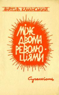 book-1871