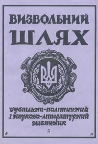 book-18711