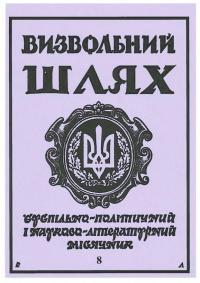 book-18714