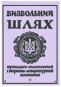 book-18717