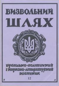 book-18718